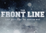 Front-Line-Private-Screening